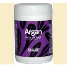 Kallos - Argan - masca pentru par vopsit