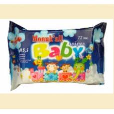Monuk'all Baby - servetele umede pentru copii ( ambalaj albastru )