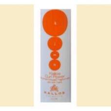 Kallos Curl Power - crema de modelare pentru parul cret